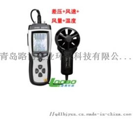 LB-KZ97多功能空气质量检测仪