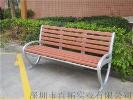 健身路径公共休闲椅小区公园座椅户外休闲长椅路椅