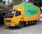 多功能环保吸粪车,化粪池清理污水处理车