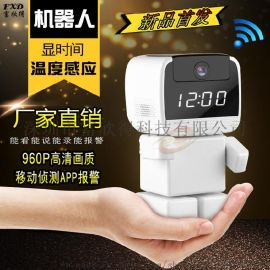 无线智能网络摄像头wifi家用高清摄像机手机远程机器人监控器厂价