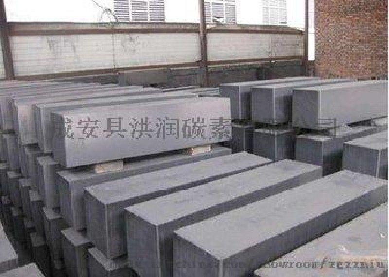 本公司出售各类型号的石墨电极  石墨粉块   石墨坩埚等碳素石墨制品本公司出售各类型号的石墨电极  石墨粉块   石墨坩埚