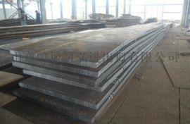 山东35crmo钢板  45号碳结板 合金板销售商