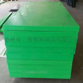 绿色hdpe高分子耐磨板塑料板 机械加工聚乙烯滑块