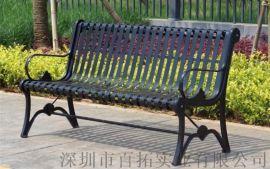 新款公园户外休闲铁艺花园长椅简约金属三人长凳