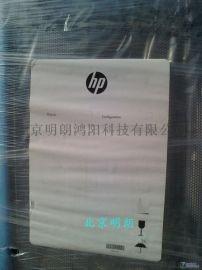 hp惠普服务器机柜10642G2 42U