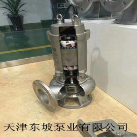 不锈钢污水泵 法兰 精铸不锈钢污水潜水泵