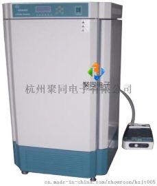 大庆人工气候箱PRX-250B微生物培养箱