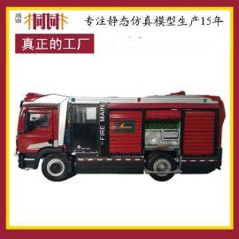 热卖 1: 40合金消防车模型 正品桐桐重型泡沫消防车模型摆件