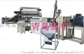 山东供应PP塑料板材挤出生产线设备