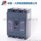 人民电器RDM10-100塑壳断路器
