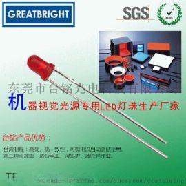 台铭光电3MM红光雾状视觉光源专用LED灯珠