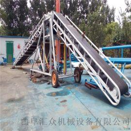 木箱装卸车橡胶输送机 0.8米宽黑色棉线耐磨输送机