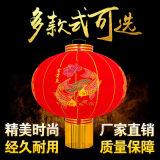 植绒灯笼春节喜庆场景装饰灯笼广告logo印字绒布灯笼