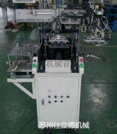 FPC老冲床改造,苏州仕立德机械特色技术