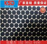 蘇州黑色防靜電EVA泡棉、硬質防火泡棉、PE泡棉