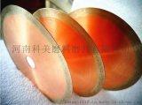 超薄金刚石切割片供应