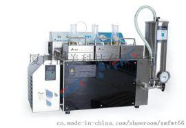 三联高压平板膜小试设备,高倍浓缩,量身定制,