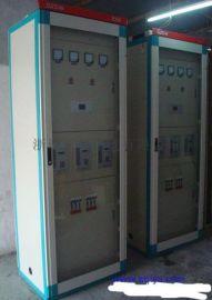供应GZDW系列直流电源柜