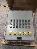 15KW增壓泵防爆控制箱