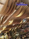 鋁天花板圖片 黃山鋁板吊頂廠家 鋁板天花規格