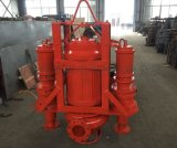 潛水清淤泵 性能穩定 超級耐熱