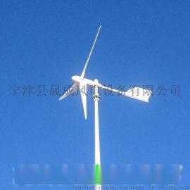 甘肃民用2千瓦小型风力发电机组优惠促销
