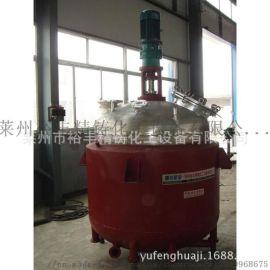 山东厂家定制电加热反应釜 实验室用不锈钢电加热反应釜