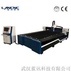 数控金属激光切割机 1000W切割钢板10mm