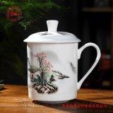 宣傳禮品陶瓷茶杯定做廠