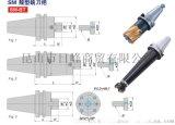 殼型銑刀柄BT40-SM16-050臺灣丸榮ACROW