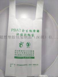 定做环保产品PBAT生物降解包装袋 速递袋 购物袋