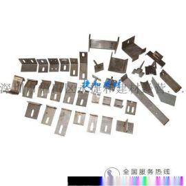 不锈钢干挂件瓷砖干挂件厂家型号齐全