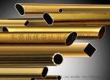 小直徑銅管