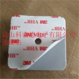 无锡3M泡棉胶垫、自粘EVA泡棉胶垫、防火泡棉胶垫