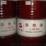 导热油生产厂家/现货发售/长城总代理