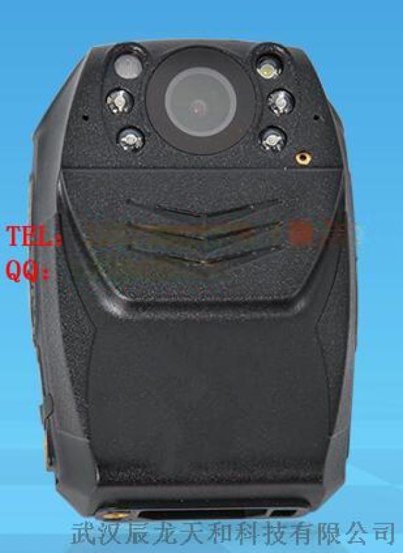 诚泰现场记录仪DSJ-A7