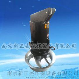 河南潜水搅拌机厂家直销 QJB型潜水搅拌机选型