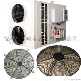 家用空气源热泵5p护网 环保空气源泵网罩