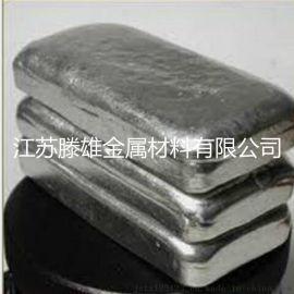 70℃ 72℃ 75度易熔合金  医疗耗材易熔合金