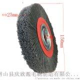 杜邦丝刀具钝化轮抛光毛刷磨料丝盘
