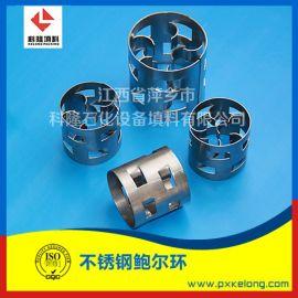 尿素合成塔用2205双相钢鲍尔环尿素级不锈钢鲍尔环