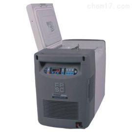 便携式超低温冰箱PF8025