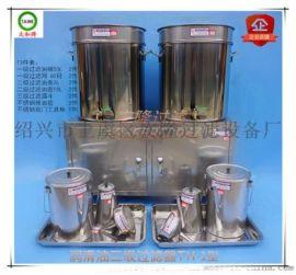 安隆 润滑油三级过滤器TH-1型 304不锈钢油桶/壶