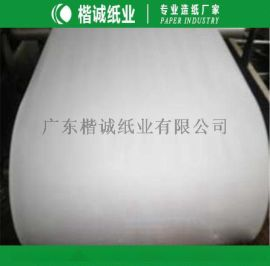 商用包装袋淋膜纸 楷诚商标淋膜纸供应商