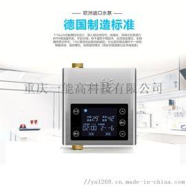 家用熱水器循環系統哪種好