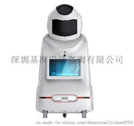 工业设计 仪表仪器仪表设计仪器外观