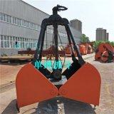 厂家直销单绳抓斗 专业生产各种型号单绳悬挂抓斗
