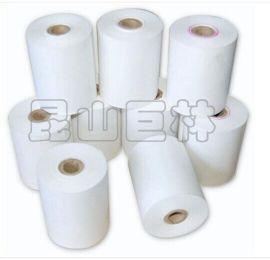 打印收银标签纸/铜版纸40*44超市收银打印纸/小票纸卷筒式条码纸
