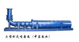 QJ卧式井用潜水泵