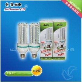 无频闪无辐射3.5W超高亮LED节能灯